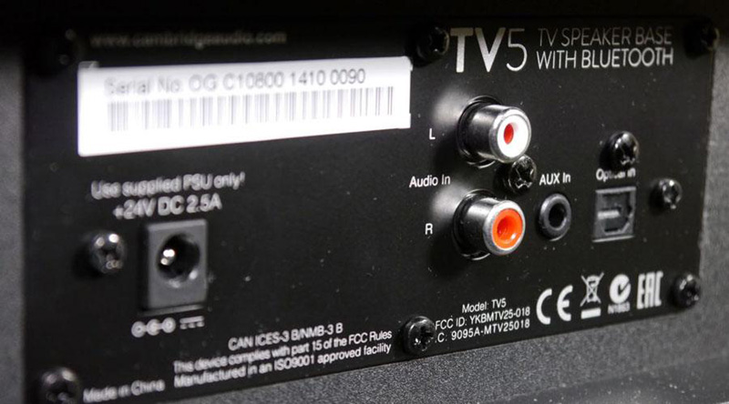 Cambridge Audio TV5d