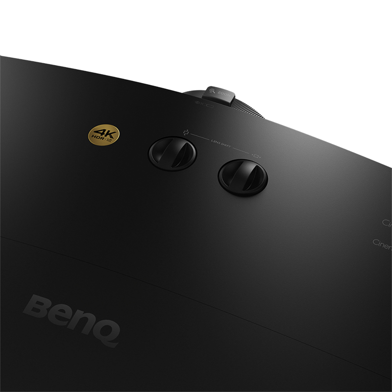 BenQ W5700